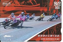 Carte Prépayée Japon Moto Motor - Card (D 316) - Motos