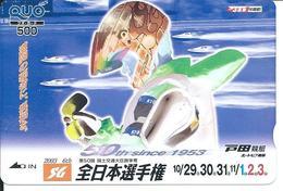 Carte Prépayée Japon Moto Motor - Card (D 318) - Motos