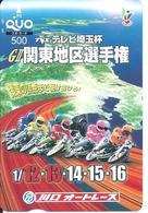 Carte Prépayée Japon Moto Motor - Card (D 319) - Motos