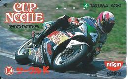 Carte Prépayée Japon Moto Motor - Card (D 320) - Motos