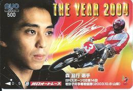 The Year 2004 - Carte Prépayée Japon Moto Motor - Card (D 321) - Motos