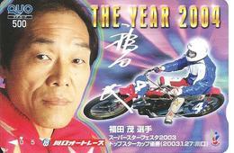 The Year 2004 - Carte Prépayée Japon Moto Motor - Card (D 322) - Motos