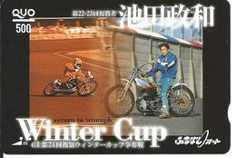Winter Cup - Carte Prépayée Japon Moto Motor - Card (D 323) - Motos