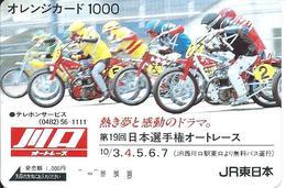 Carte Prépayée Japon Moto Motor - Card (D 324) - Motos
