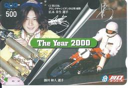 The Year 2000 - Carte Prépayée Japon Moto Motor - Card (D 325) - Motos