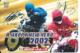 A Happy New Year 2002  - Carte Prépayée Japon Moto Motor - Card (D 326) - Motos