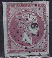 GREECE 1861 Large Hermes Head Fine Provisional Athens Prints 40 L Lilac Vl. 19 - Gebruikt