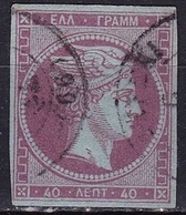 GREECE 1861 Large Hermes Head Fine Provisional Athens Prints 40 L  Pale Lilac Vl. 19a - Usati