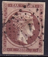 GREECE 1862 Large Hermes Head First Definitive Athens Print 1 L Brown With Vertical Stripes In The Background Vl. 21 - Gebruikt