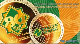 KAZAKHSTAN, 2004, Booklet G, 80 Years Halyk Bank - Kazakhstan