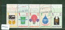 NEDERLAND *  SERIE 3310-3314 In BLOK * BLOC * BLOCK * NETHERLANDS * POSTFRIS GESTEMPELD - Gebruikt