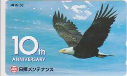 JAPAN - FREECARDS-3895 - 221-2119 - BIRD - Japan