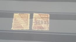 LOT 395843 TIMBRE DE FRANCE NEUF* OBLITERE VALEUR 14,5 EUROS  DEPART A 1€ - Parcel Post