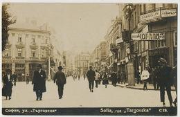 "Real Photo Sofia Rue "" Targovska "" - Bulgarie"