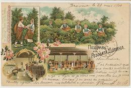 Jeravna Litho Color Perfumes Factory Fabrique Parfums 1900 - Bulgaria