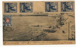 Eupatoria Yevpatoria Crimée Former Ukraine  Used 7 Stamps + Vignette  To Santa Clara Cuba Esperanto - Russia