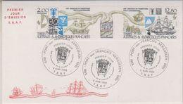 TAAF 1985 Creation Du Territoire Strip 2v + Label FDC (38531) - FDC