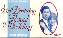 KOREA NORTH (DPR), 1981, Booklet 1, Diana 21st Birthday / Royal Wedding - Corée Du Nord