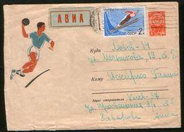Russia USSR 1962 Air Mail Stationery Cover Handball, Kiev - Lviv - 1923-1991 USSR