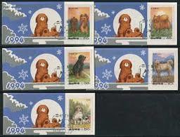 KOREA NORTH (DPR), 1994, Booklet 11/15, Year Of Teh Dog - Korea (Noord)