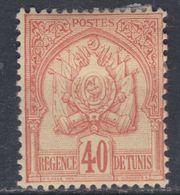 Tunisie  N° 17  X  Fond Pointillés Chiffres Gras : 40 C. Rouge-orange Sur Jaune  Trace De Charnière Sinon TB - Tunesië (1888-1955)