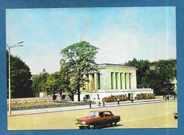 BULGARIA SOFIA LE MAUSOLEE DE GEORGES DIMITROV 1971 - Bulgaria