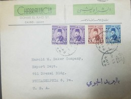 O) 1950 EGYPT KING FAROUK-SCOTT A77 10m- A77 5m - A77 22m, CHABRAWICHI GOHAR EL KAID ST. FROM CAIRO TO USA - Egypt