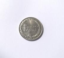 Regno D'Italia - Buono 1 Lira 1922 FDC - 1946-… : Repubblica