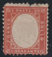 Koninkrijk Italie  1862  Mi.nr. 11   Cw 300 - 1861-78 Victor Emmanuel II