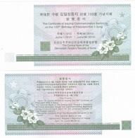 Korea North - Certificate 2012 UNC 100 Years Kim Il Sung Big Size Ukr-OP - Korea, North