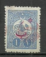 """Turkey; 1915 Overprinted War Issue Stamp 10 P. """"Misplaced Overprint"""" - Ongebruikt"""