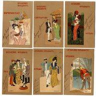 RAPHAEL KIRCHNER  SIGNE PRASCHKA   -  SERIE LA GUERRE AMUSANTE  -  6 CARTES ANCIENNES - Kirchner, Raphael