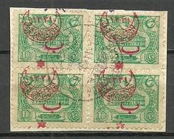 Turkey; 1915 Overprinted War Issue Stamp 10 P., Misplaced Overprint ERROR - 1858-1921 Ottoman Empire
