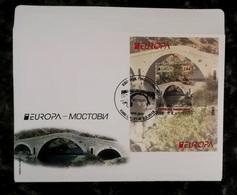 MACEDONIA 2018 EUROPA BRIDGES Block FDC - Macédoine