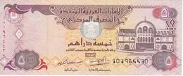 BILLETE DE EMIRATOS ARABES DE 5 DIRHAMS DEL AÑO 2013  (BANKNOTE) - Emiratos Arabes Unidos