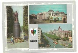 Ucraina Kiev Monumento To Lenin Building Of The UkrSSR Supreme Soviet Kreshchatik Street  Non Viaggiata - Ucraina