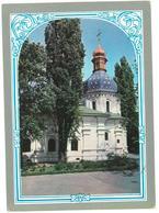 Ucraina Kiev State Historical And Cultural Museum Pechersk Lavra. St. Nicholas Church Non Viaggiata - Ucraina