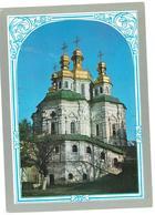 Ucraina Kiev State Historical And Cultural Museum Pechersk Lavra. Church Of All Saints Non Viaggiata - Ucraina
