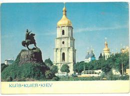 Ucraina Kiev Bohdan Khmelnitsky Square Non Viaggiata - Ucraina