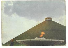 Bielorussia Minsk Mound Of Glory Mont De La Glorie Non Viaggiata - Belarus