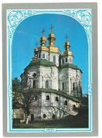 Ucraina Kiev State Historical And Cultural Museum Pechersk Lavra. Church Of AllSaints Non Viaggiata - Ucraina
