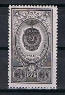 Rusland Y/T 1639 (**) - Neufs