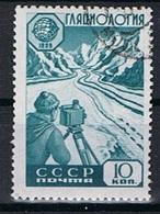 Rusland Y/T 2214 (0) - 1923-1991 URSS