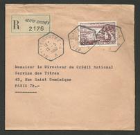 Dpt. NORD / Recette Auxilliaire Urbaine PETITE SYNTHE - A / Recommandée 1960 - Marcophilie (Lettres)