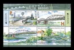 Belarus 2018 Mih. 1245/46 (Bl.161) Europa-Cept. Bridges MNH ** - Belarus