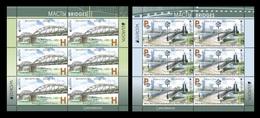 Belarus 2018 Mih. 1245/46 Europa-Cept. Bridges (2 M/S) MNH ** - Belarus