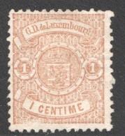 Armoiries Dentelé 13  1 Cent. Brun No 26 (*) - 1859-1880 Armoiries