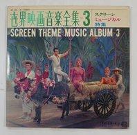 Vinyl Double LP :  Screen Theme Music Album 3   ST-112~3 Teichiku 19?? - Soundtracks, Film Music