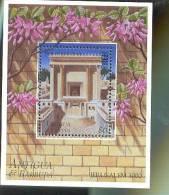 MNH ANTIGUA & BARBUDA  2012 : SOUVENIR SHEET JERUSALEM 3000 ; MODEL OF HEROD'S TEMPLE BEIT HAMIKDASH - Antigua Et Barbuda (1981-...)