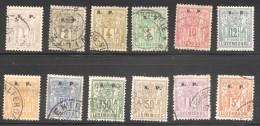 1882  Série Allégorie Surchargée   No 54-65  Oblitértés - Service
